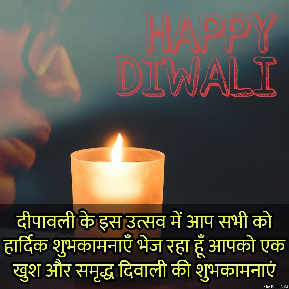 दीपावली के इस उत्सव में आप सभी को