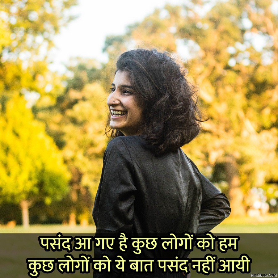 Girls Quotes About Herself in Hindi