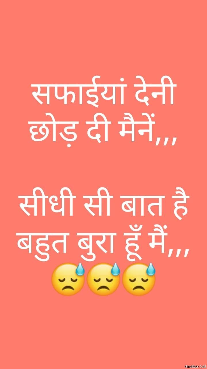 Saddest Whatsapp DP