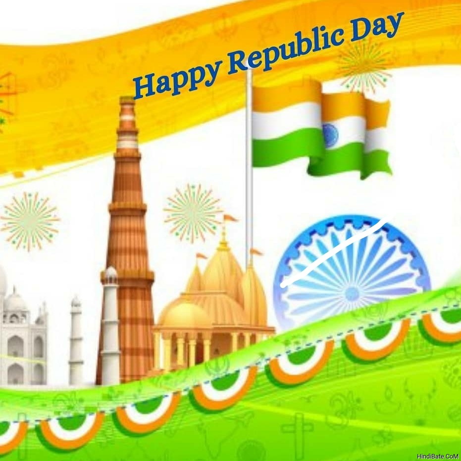 26 January Happy republic day 2021 HD images download