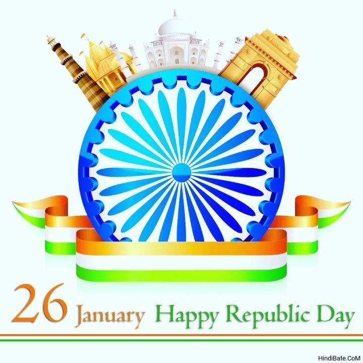 26 January Happy republic day 2021 ka HD image download