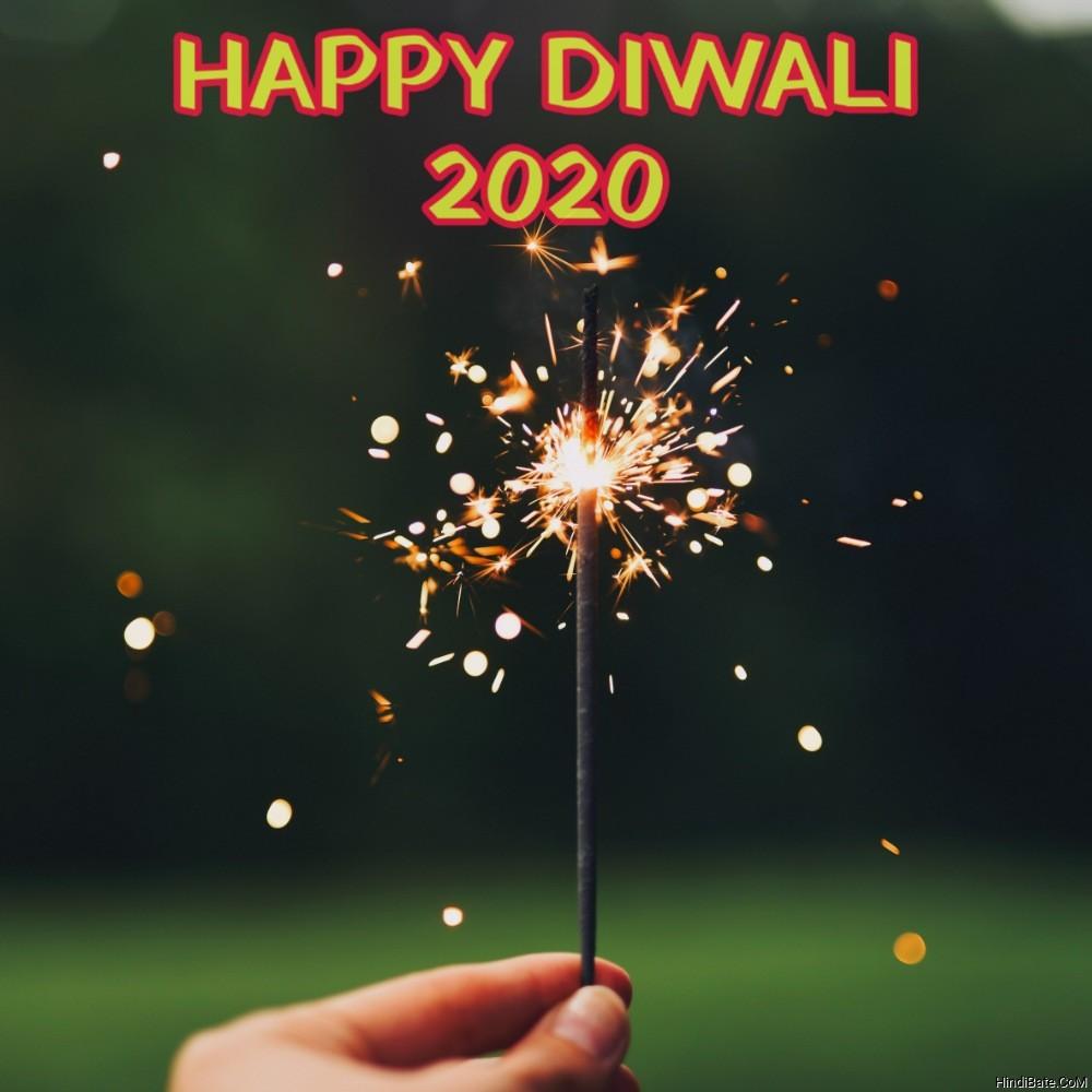 Advance Happy Diwali 2020 images