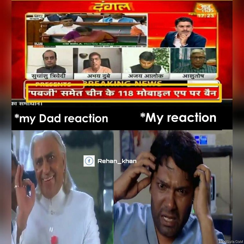 After pubg banned My dad reaction vs My reaction meme