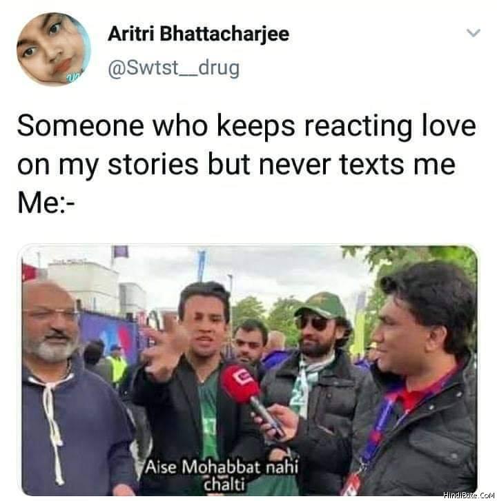 Memer Memes in Hindi