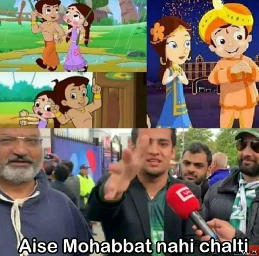 Justice for Chutki Memes in Hindi