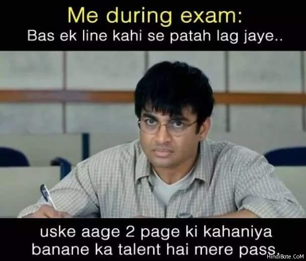 Bas Ek Line Kaha Se Pata Chal Jaye Meme Text Images Photos