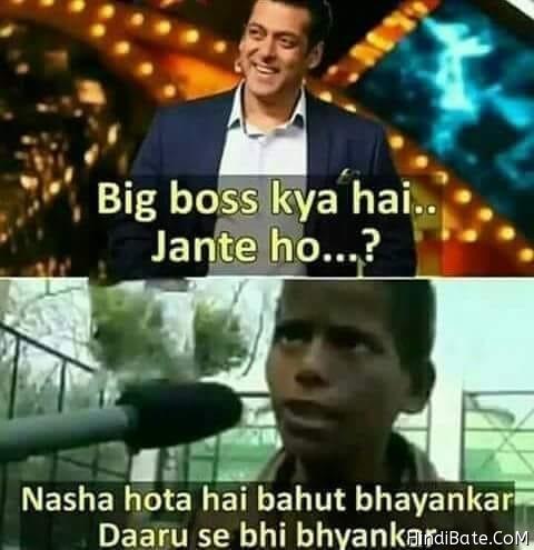 TV Serial Memes in Hindi