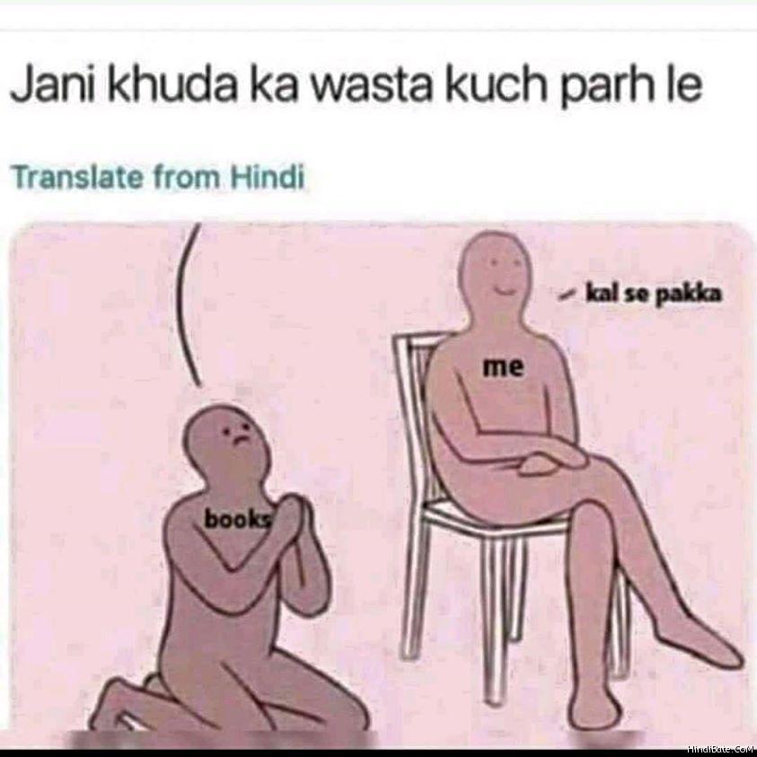 Very Funny Memes in Hindi