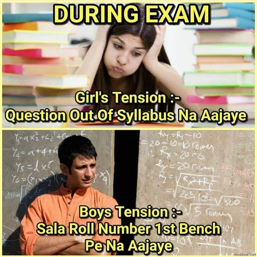 Boys Tension Vs Girls Tension During Exam Hindibate Com