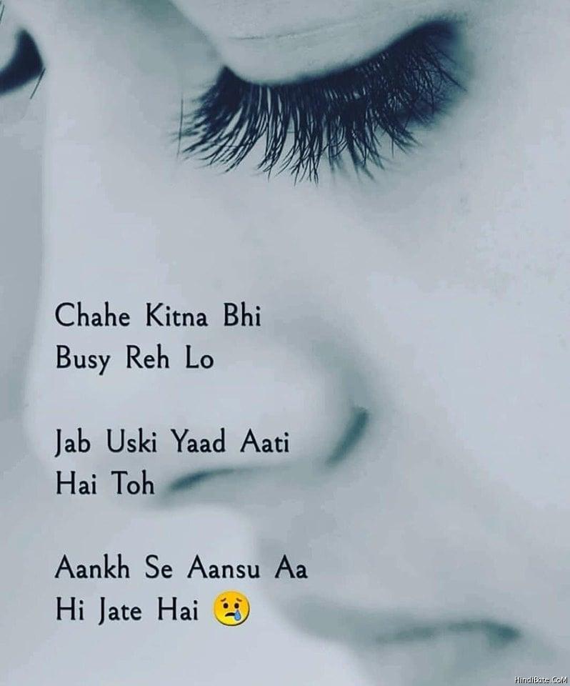 Chahe Kitna Bhi Busy Reh Lo Jab Uski Yaad Ati Hai Toh