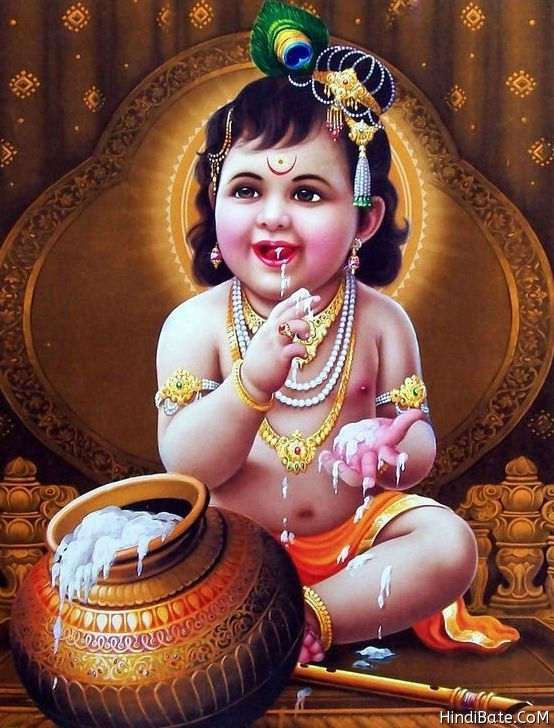 Cute Little Krishna image