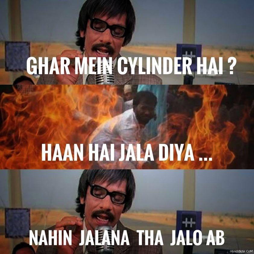 Vijay Raj Memes in Hindi