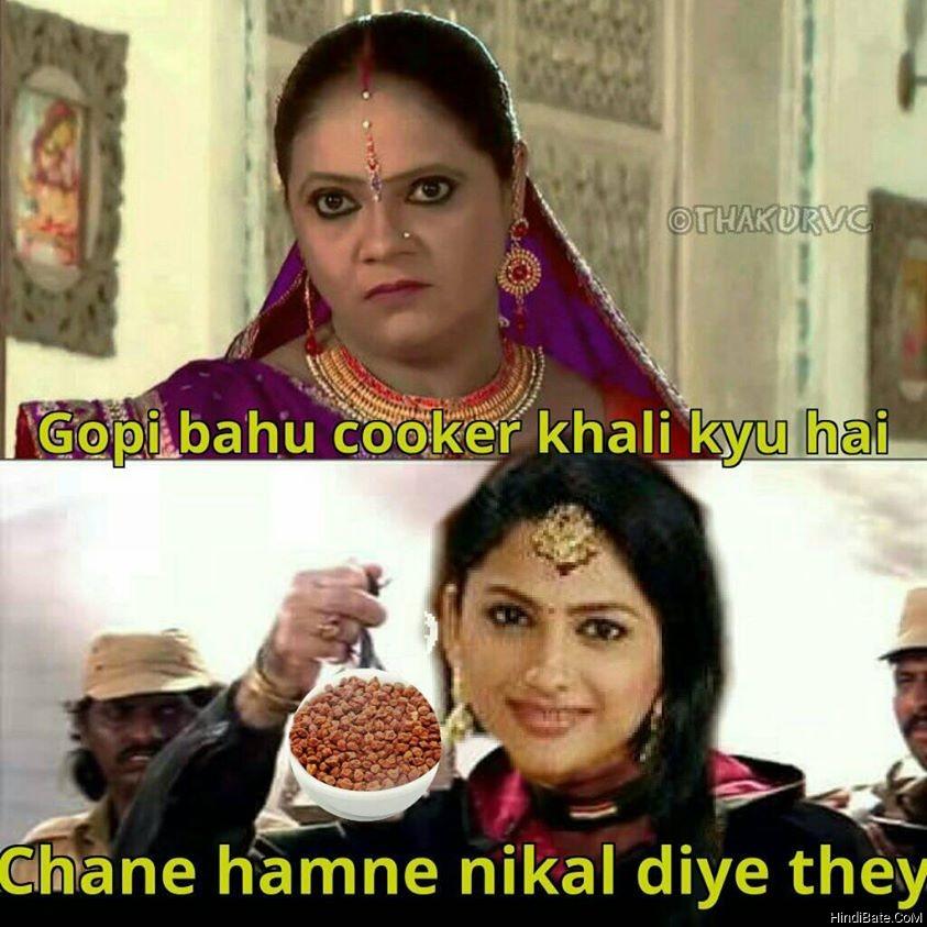 Khali Cooker Meme