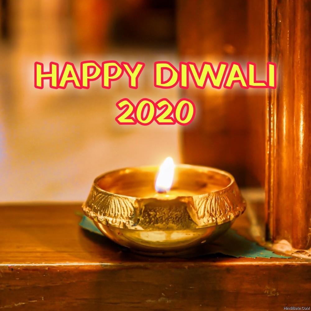 Happy Diwali 2020 HD images