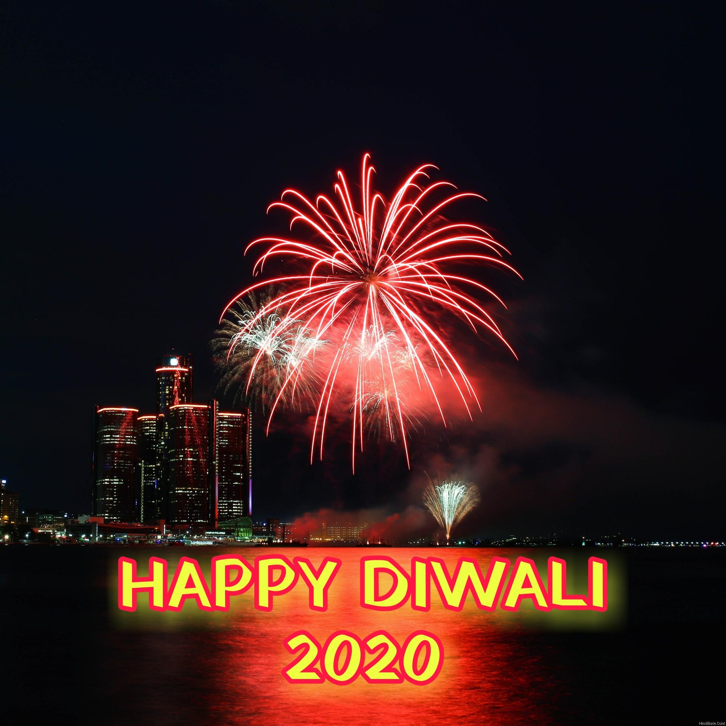 Happy Diwali 2020 images download