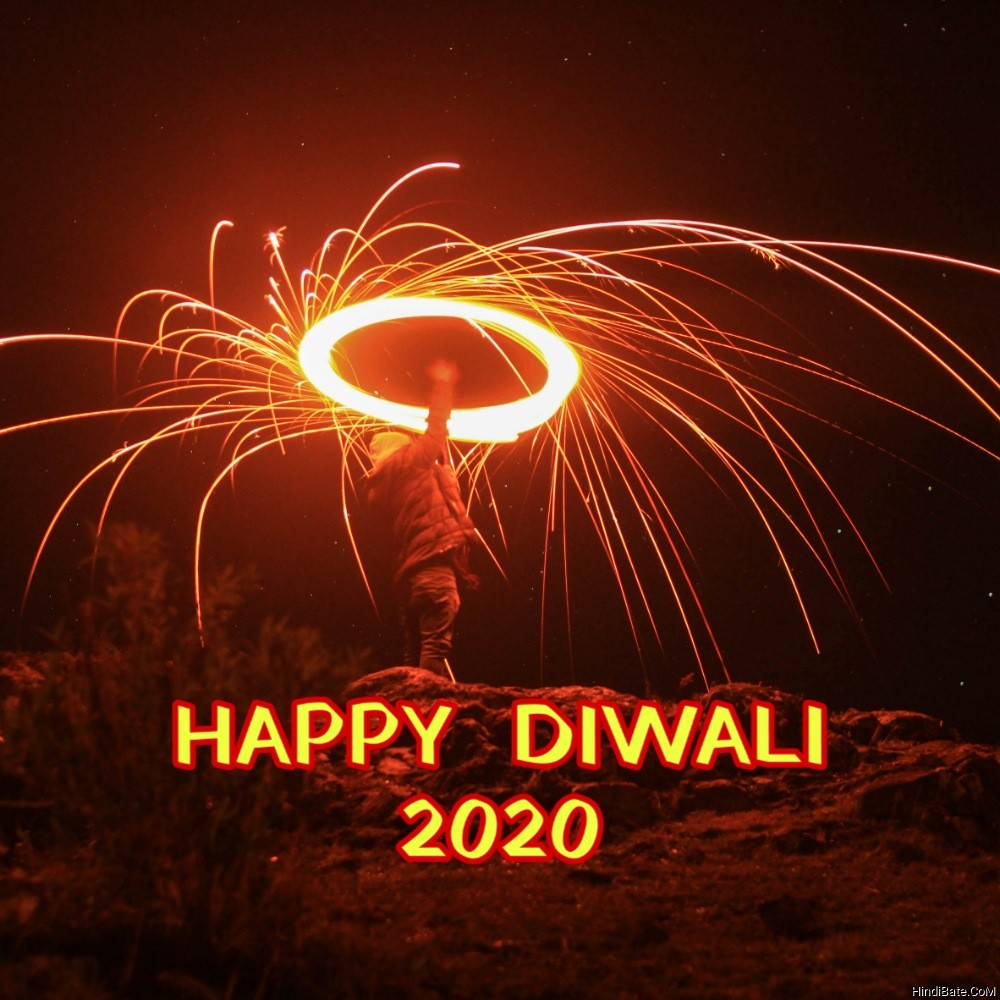 Happy Diwali 2020 ke images
