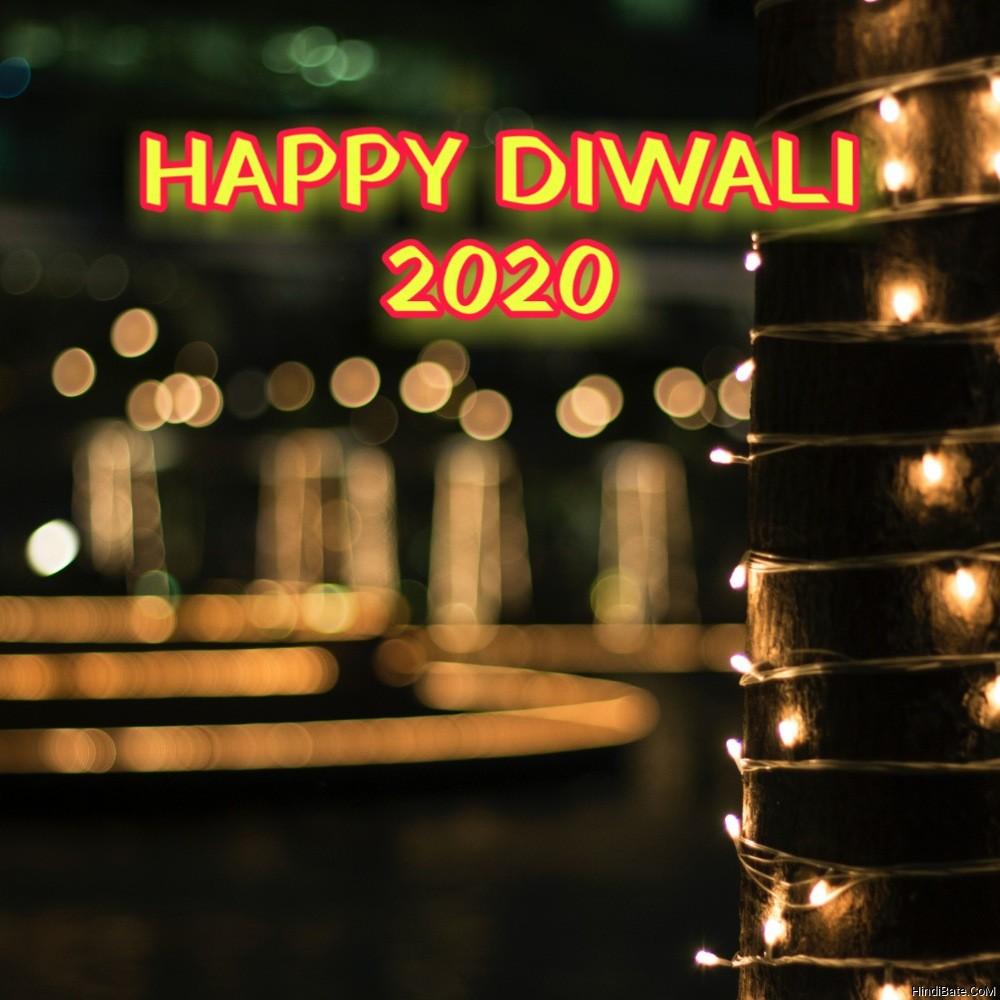 Happy Diwali HD images 2020 download