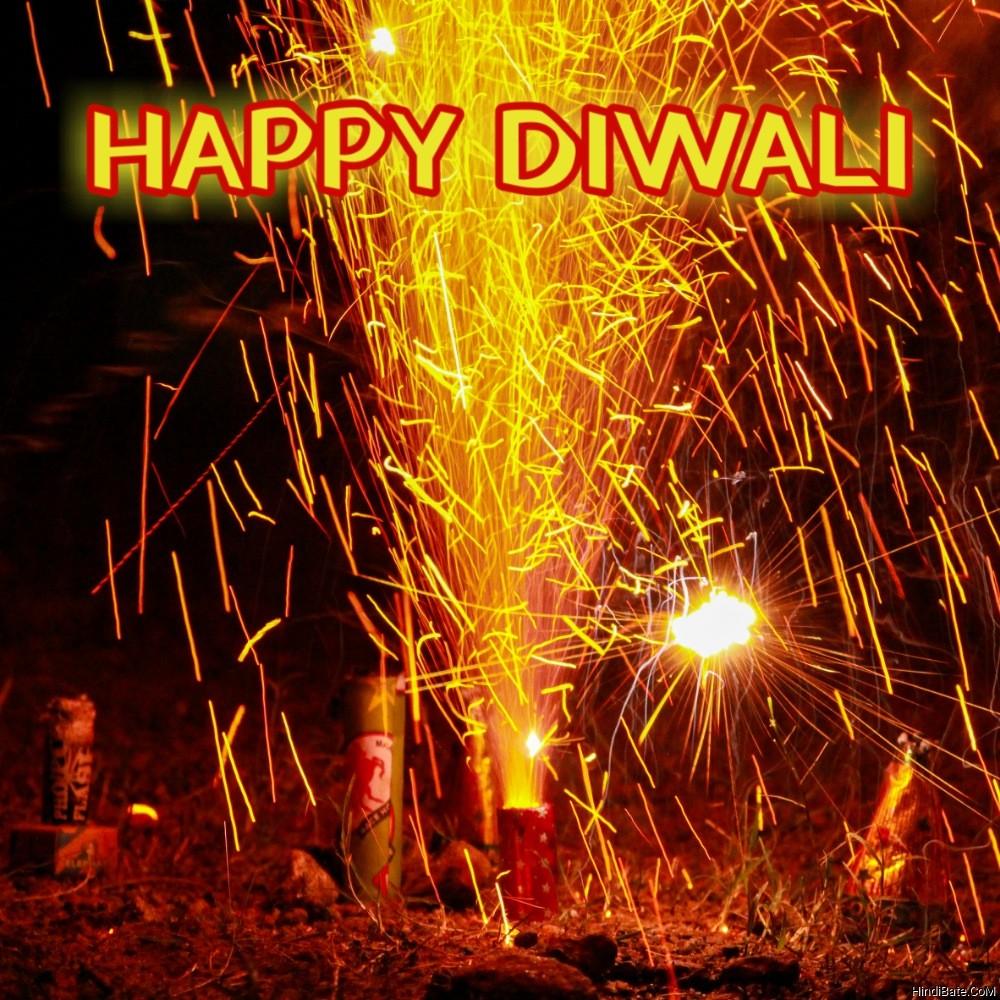 Happy Diwali HD images download