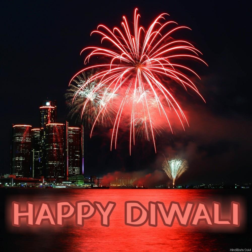 Happy Diwali ke HD images download