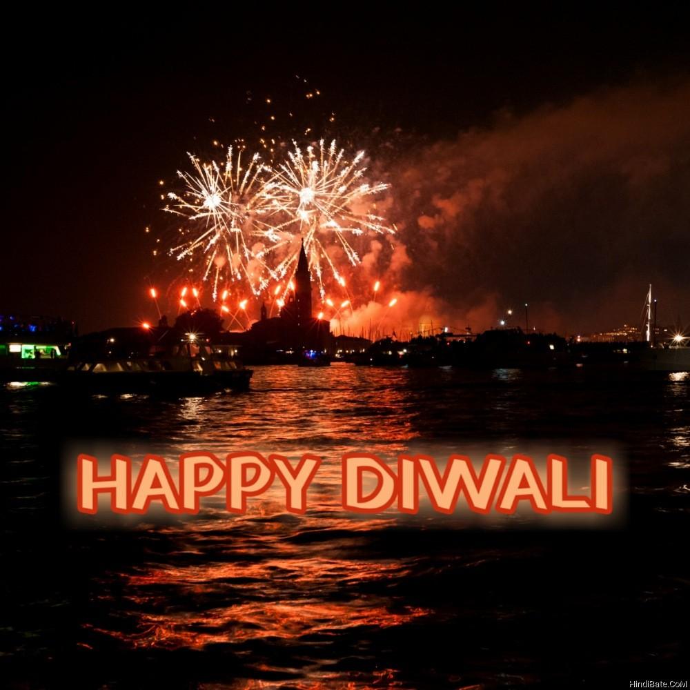 Happy Diwali ke images download