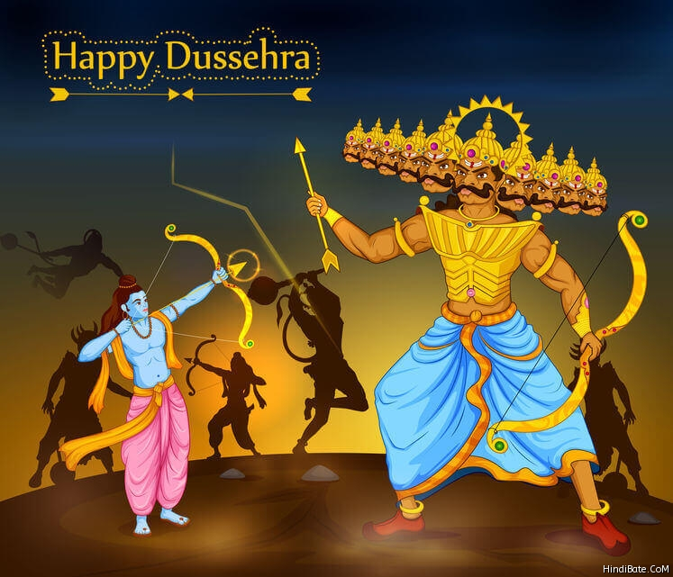 Dussehra Greeting for WhatsApp