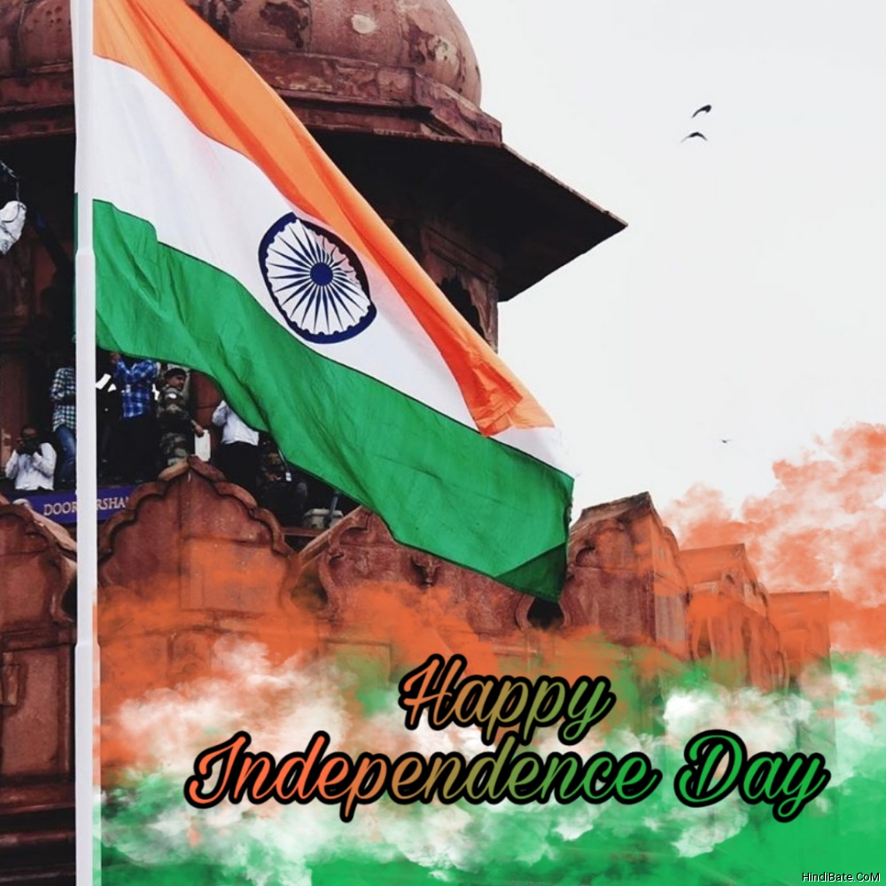 Happy Independence Day Best WhatsApp DP