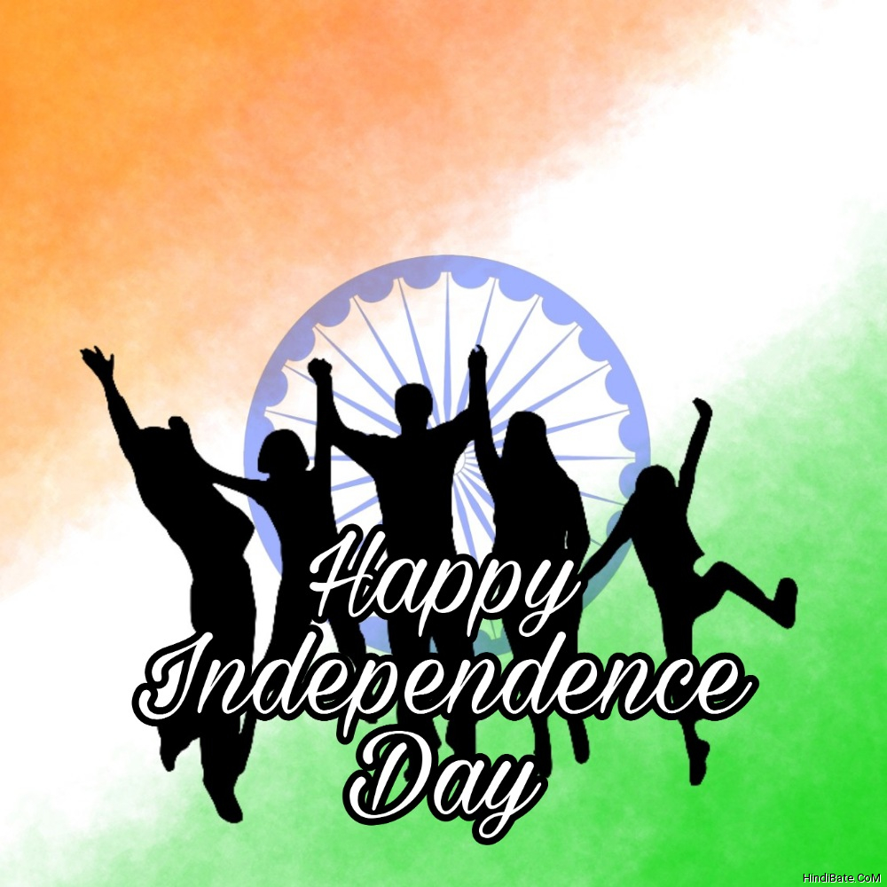 Happy Independence Day WhatsApp DP