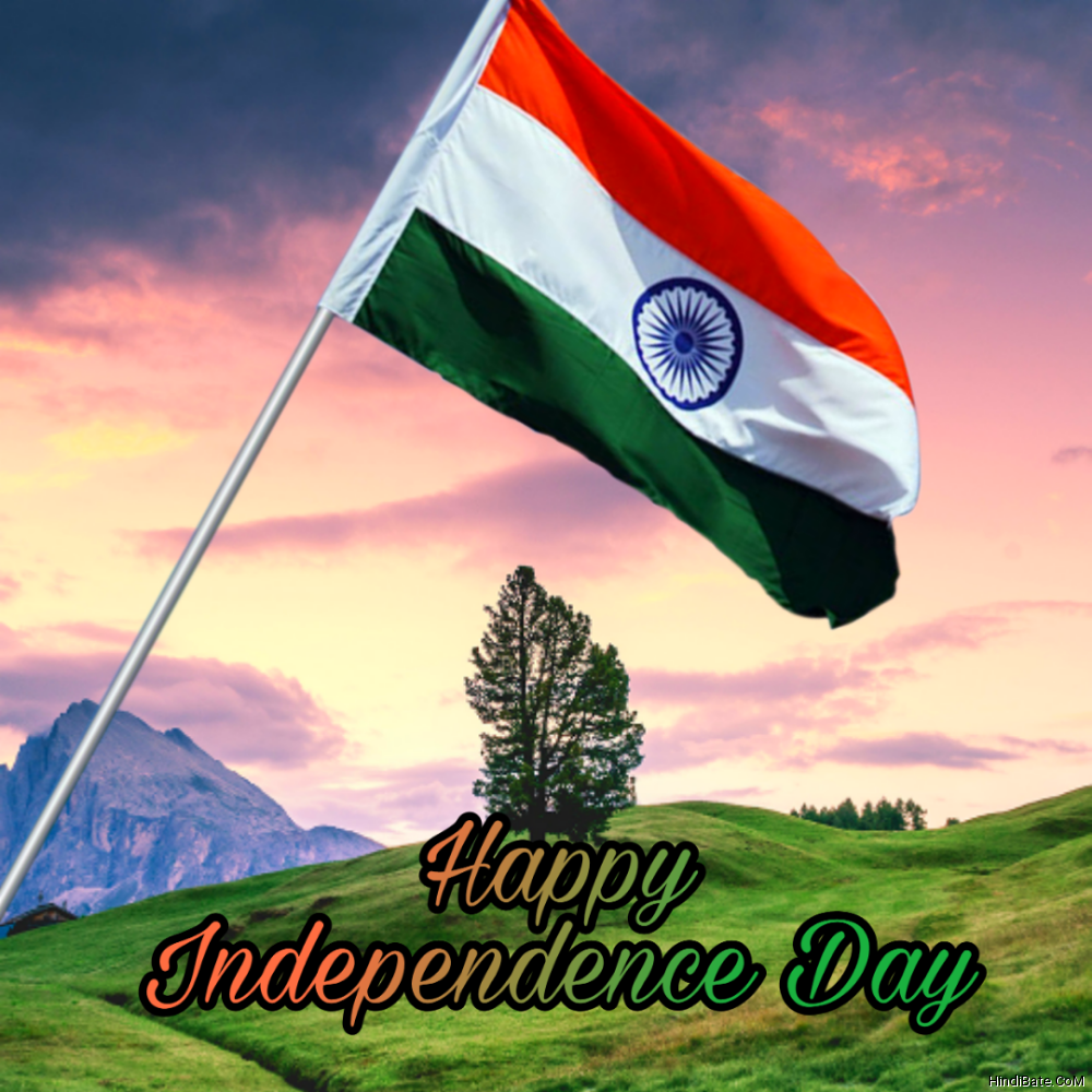 Happy Independence Day WhatsApp DP Images