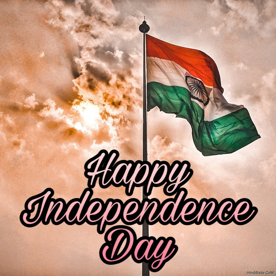 Happy Independence Day WhatsApp DP New