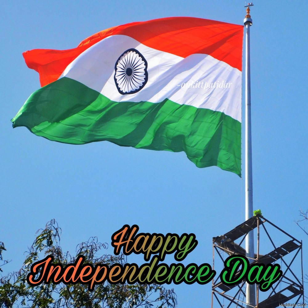 Happy Independence Day WhatsApp Status Image