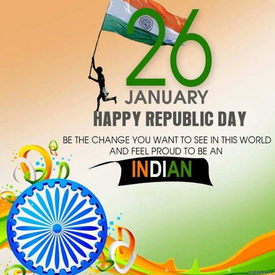 Happy Republic Day Best Images For DP WhatsApp