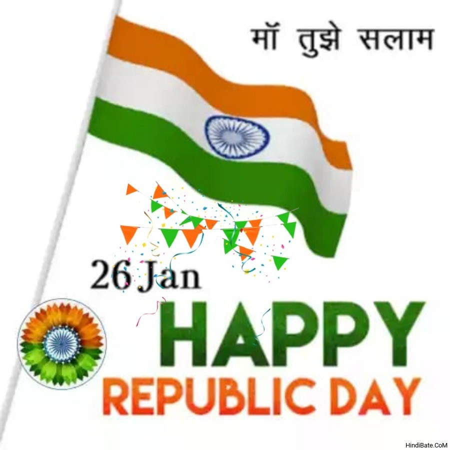 Happy Republic Day Best Images For DP WhatsApp Group