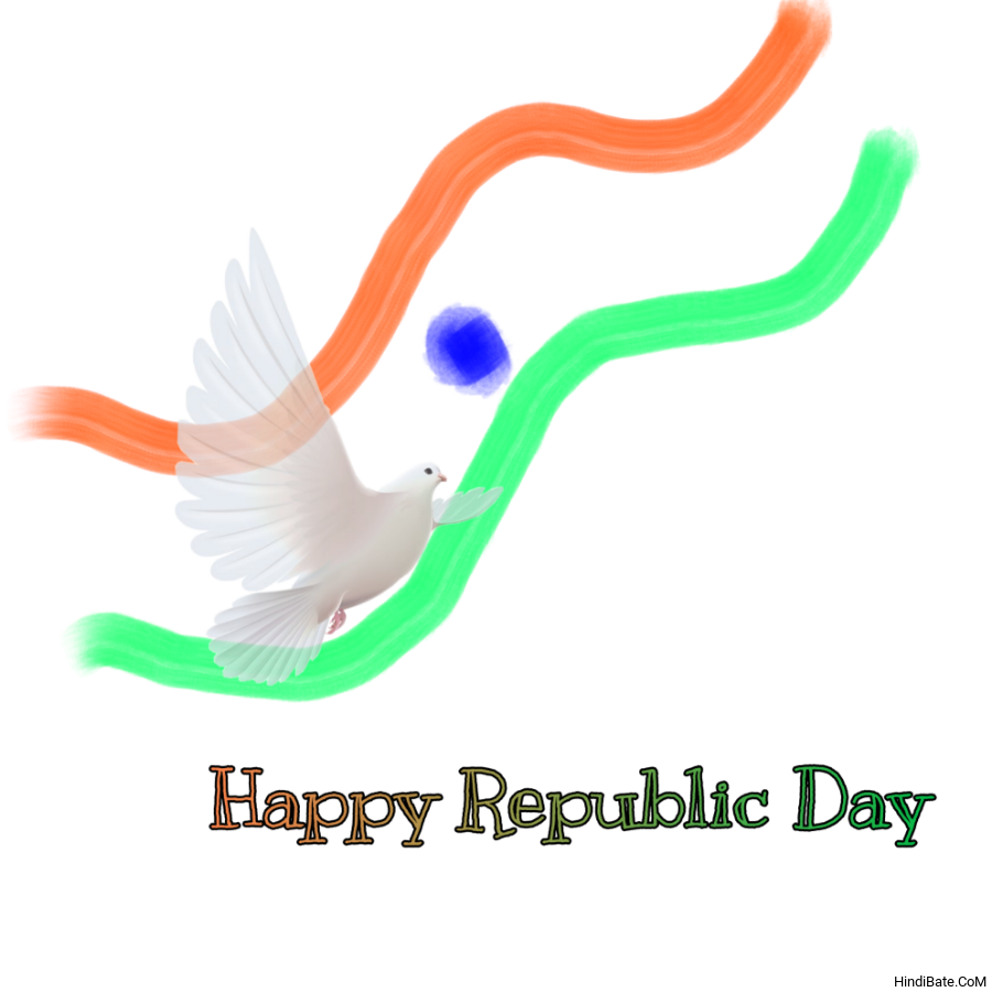 Happy Republic Day Images For DP WhatsApp