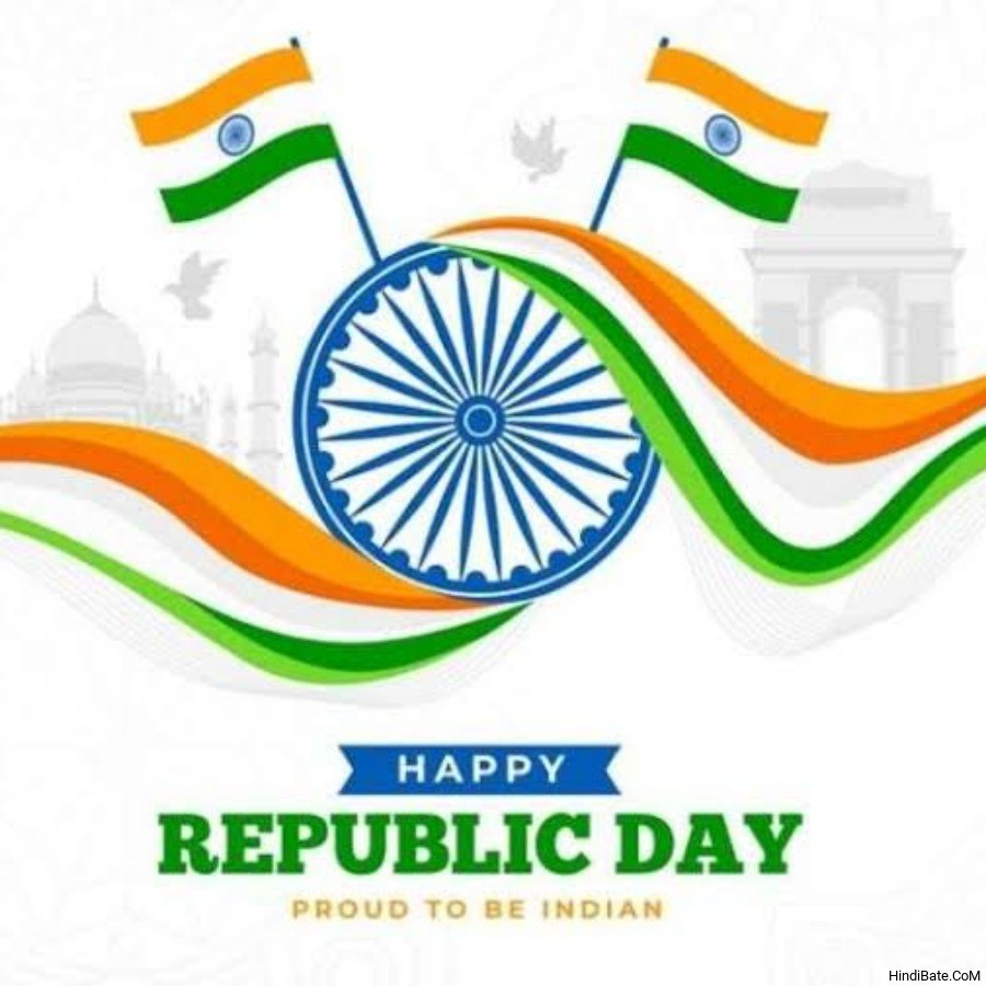 Happy Republic Day Images For WhatsApp DP 2021