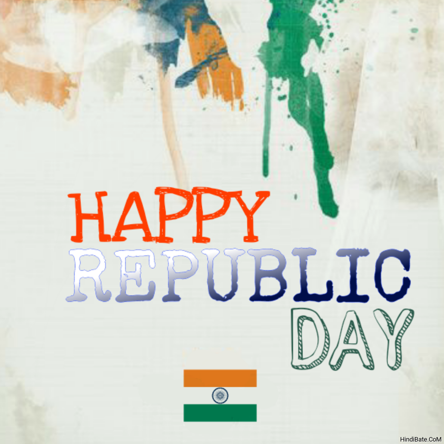 Happy Republic Day Images For WhatsApp DP HD