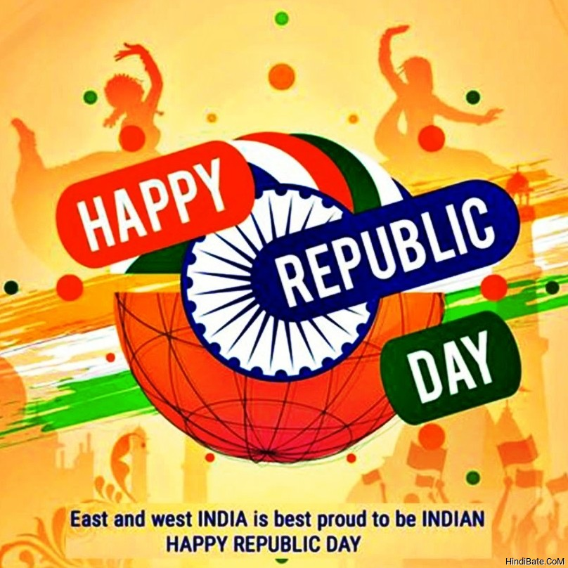 Happy republic day 2021 images download