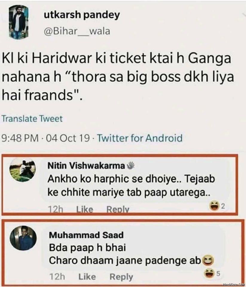 Bigg Boss Memes in Hindi
