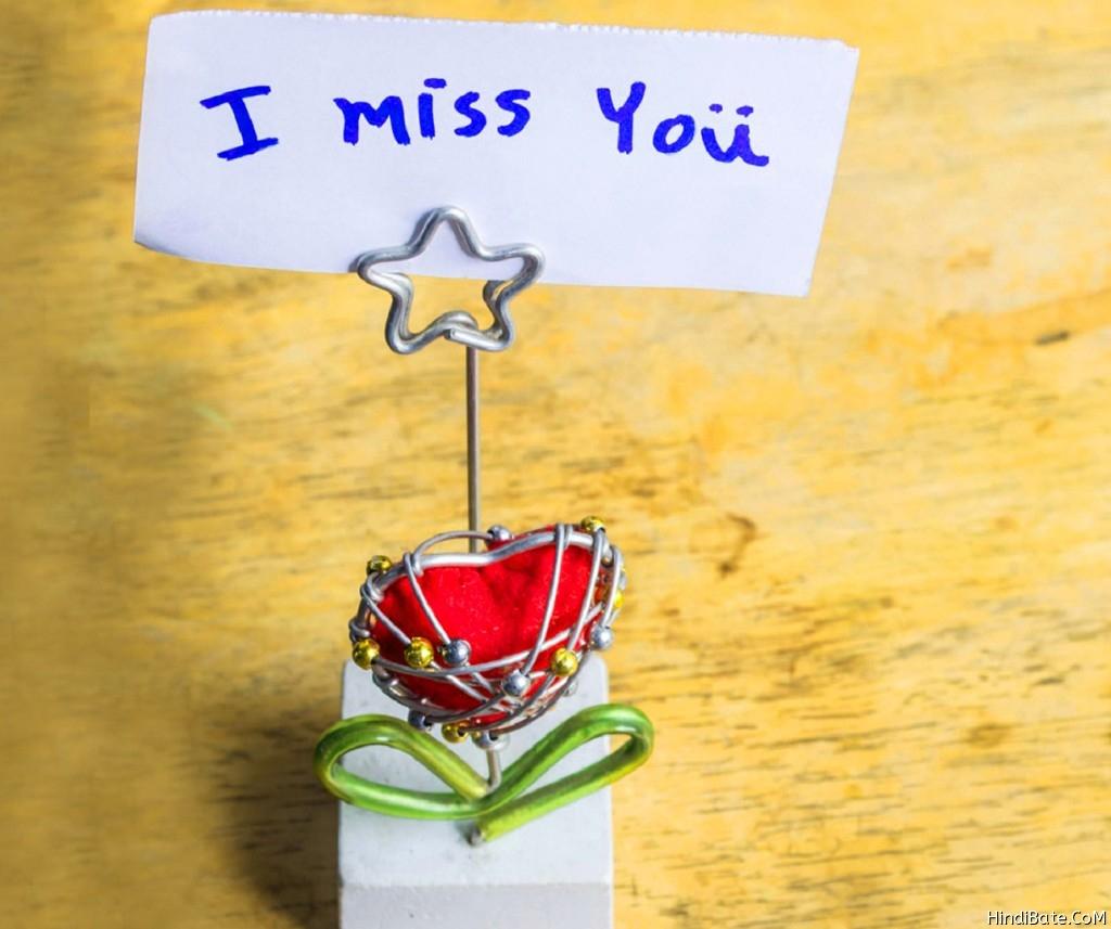 I miss you flower