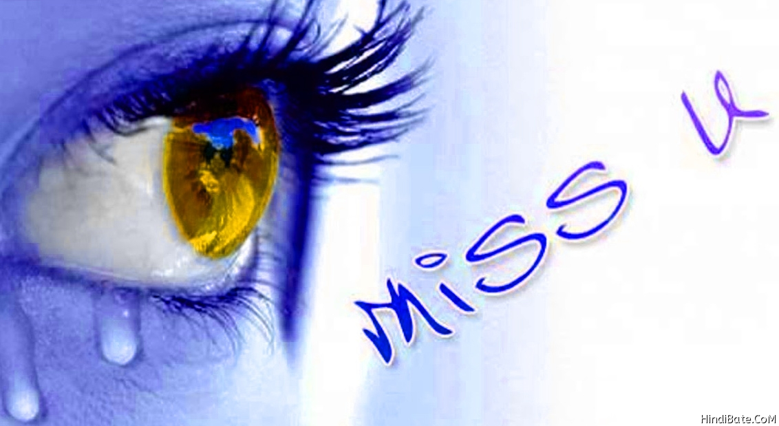 I miss you sad eye tear