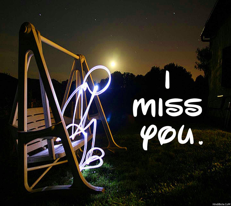 I miss you saddest