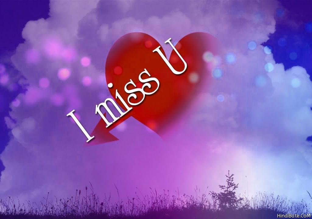 I miss you sky