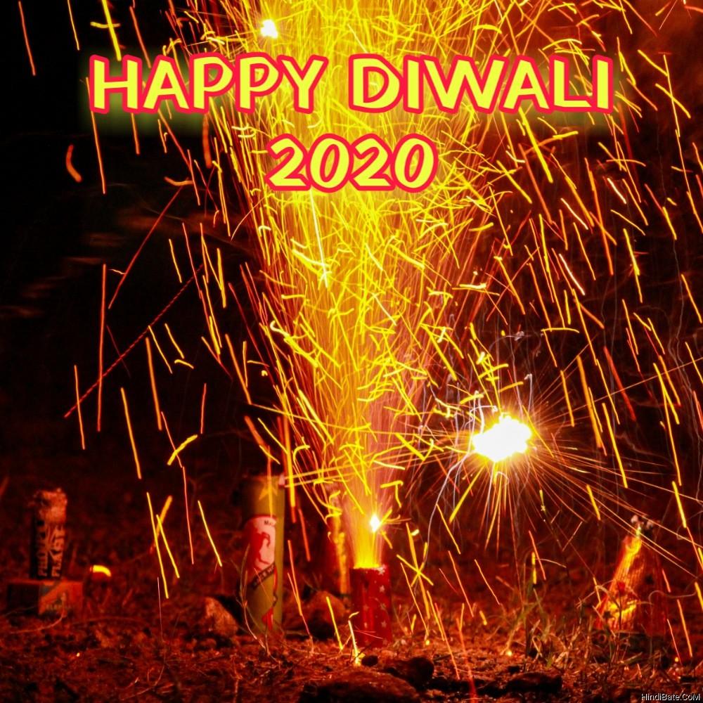 Images of Happy Diwali 2020 download