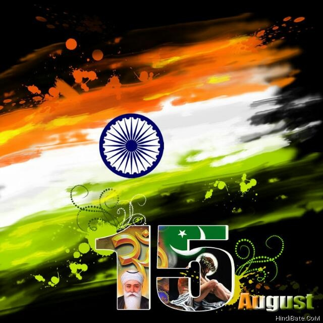 Independence Day Best WhatsApp DP