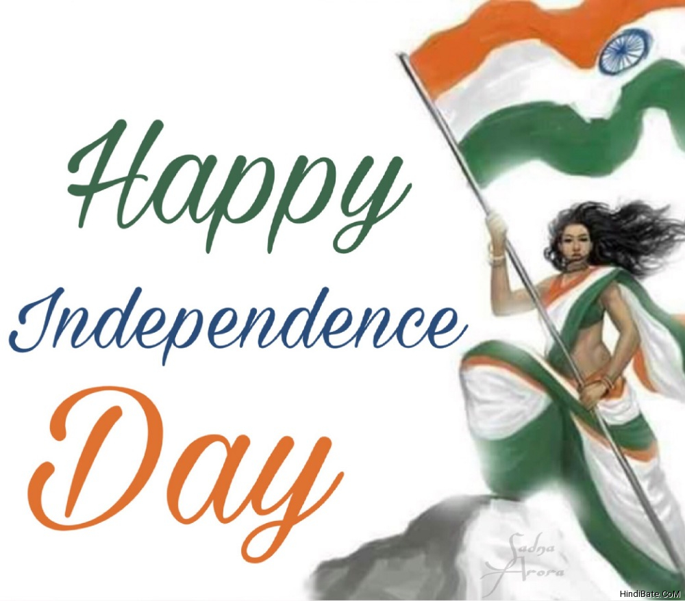 Independence Day WhatsApp DP Images