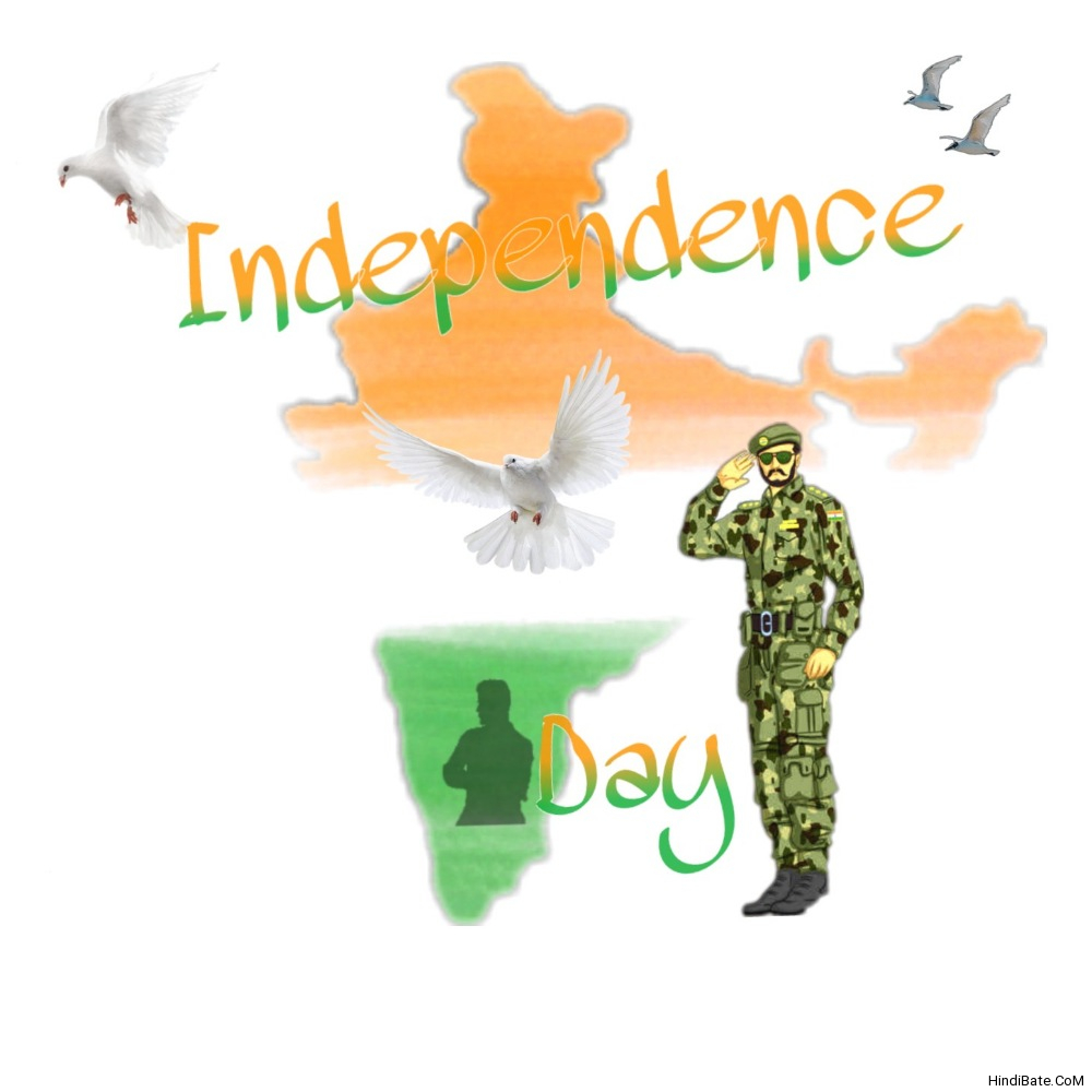 Independence Day WhatsApp DP Newest