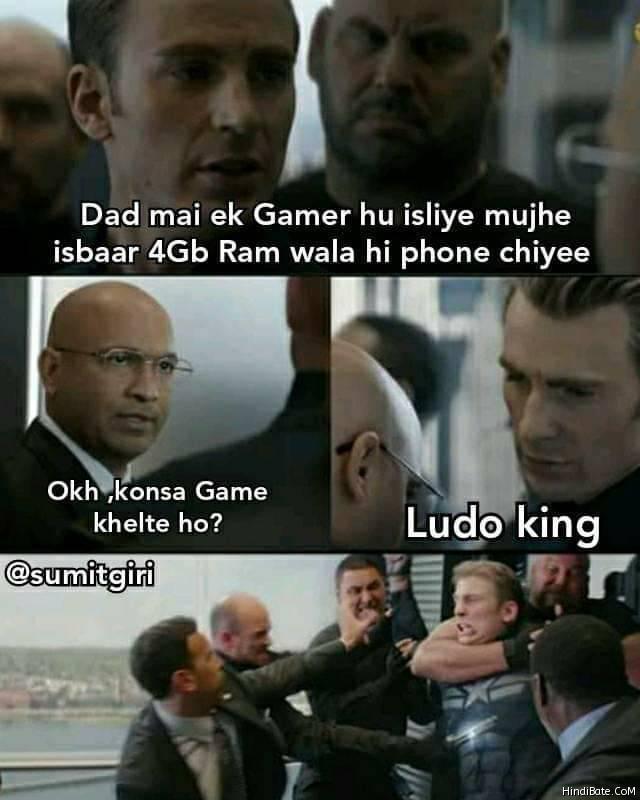 Ohh Bhai Maaro Mujhe Maaro Memes