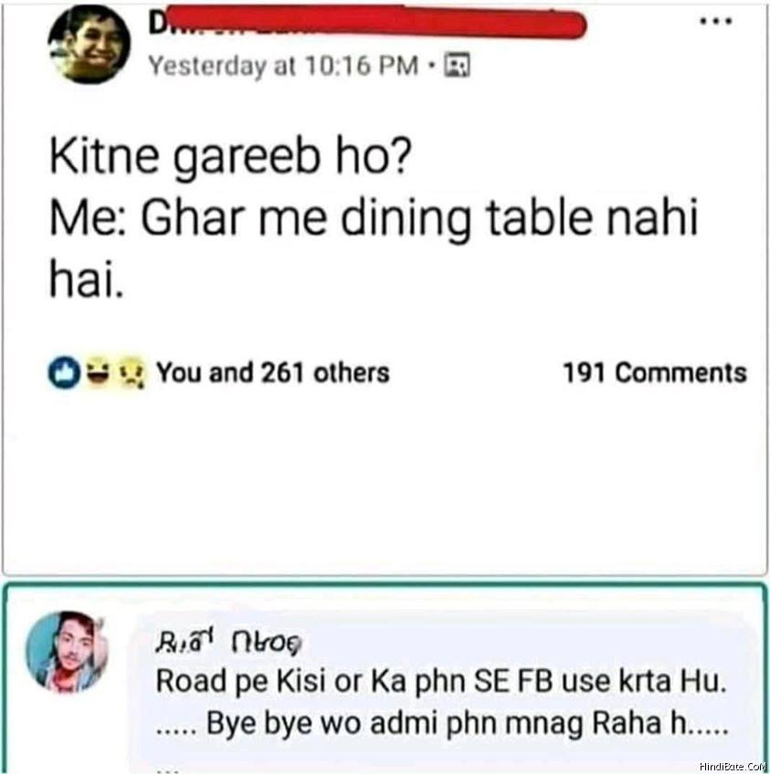 Kitne Gareeb Ho Memes in Hindi