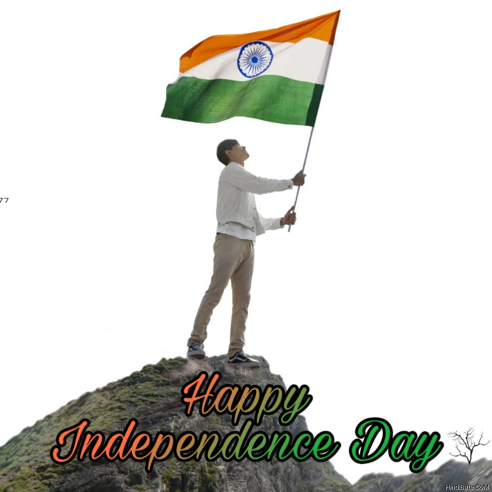 Latest Happy Independence Day WhatsApp DP