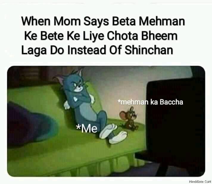 Mehman ke bete ke liye chota bheem lagao meme