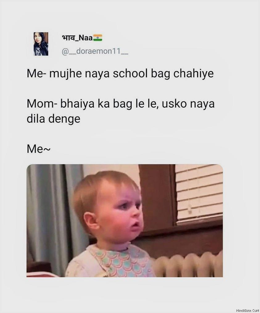 Mujhe naya school bag chahiye meme